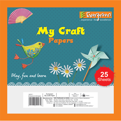 Evergreen My Craft Paper - 50 Pages