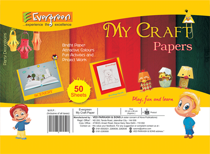 Evergreen My Craft Paper - 100 Pages